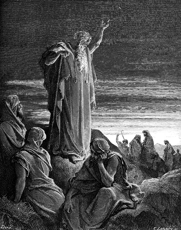 Книга Ветхозаветного Пророка Иезекииля (Глава 25 Стих 17)