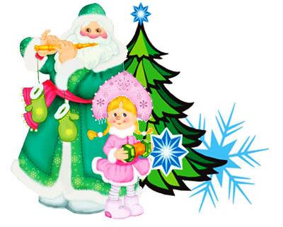 Клипарт новый год детский сад