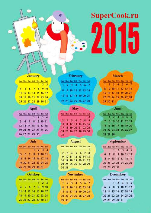 Настенный календарь 2015 года овцы козы