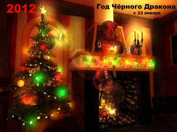 http://supercook.ru/decoration/images-decoration/elka-2012-02.jpg