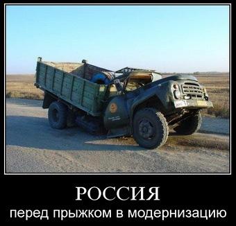 Во время обстрела боевиками Дзержинска ранено два подростка, - МВД - Цензор.НЕТ 5234