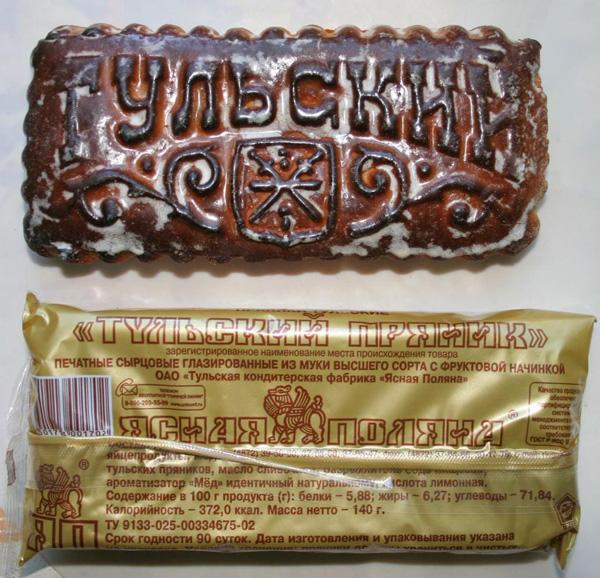 Медовые пряники: рецепты приготовления своими руками и