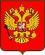 Петиции президенту рф официальный сайт