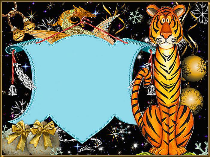 открытки с тигром и поздравлением силу человеческого