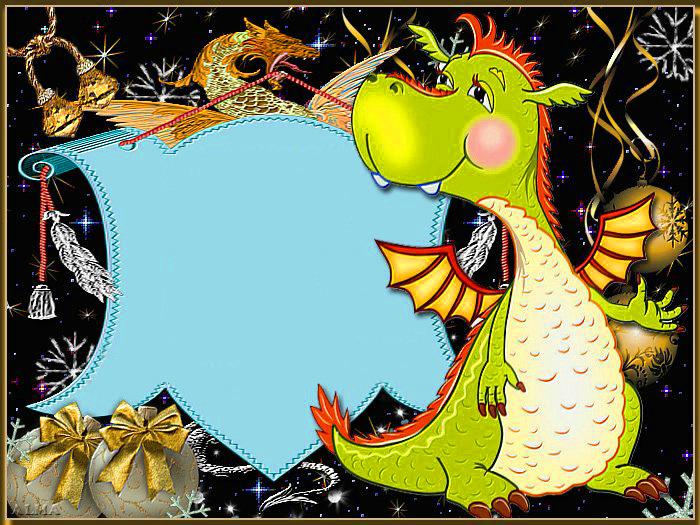 Поздравление с годом дракона от ребенка