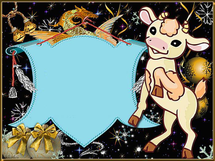 7 лошадь 8 овца коза китайский гороскоп