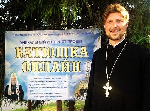 Пасха в 2019 году в Украине когда отмечают Воскресение