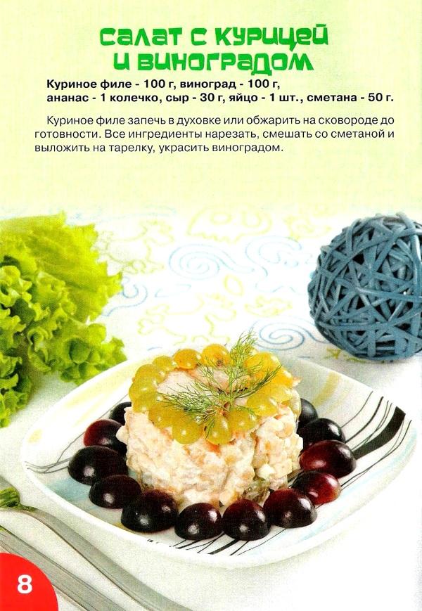 Отбивные из куриной грудки с сыром, рецепт с фото 48