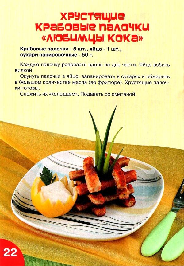 Это вкусное и полезное блюдо может согреть осенним или зимним днем своим уютным цветом.