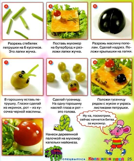 http://supercook.ru/images-buter/12-2.jpg