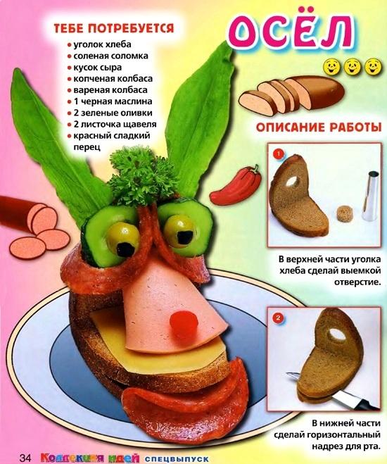 http://supercook.ru/images-buter/17-1.jpg