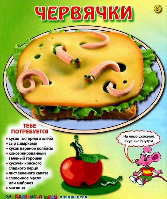 рецепты веселых бутербродов