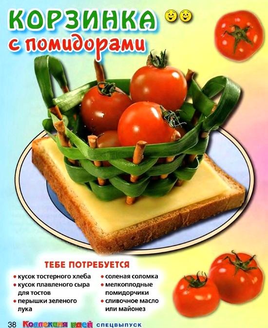 http://supercook.ru/images-buter/19-1.jpg