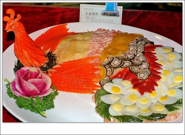 http://supercook.ru/images-curving/kulinar-vostoka-01.jpg