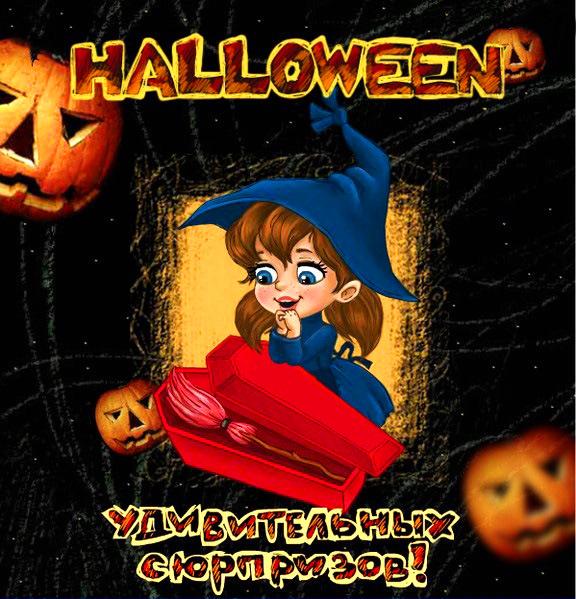 halloween kostyum 07e - Как сделать костюм таракана своими руками