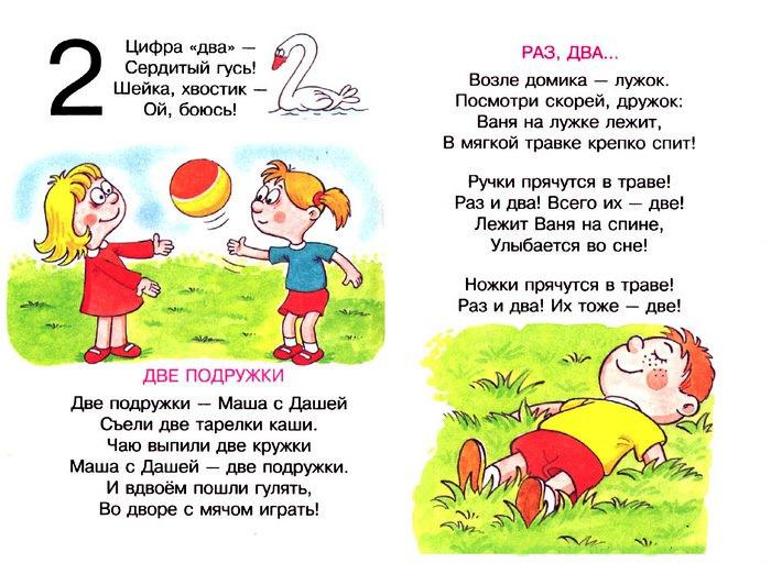 игры на знакомства танцевальные для детей