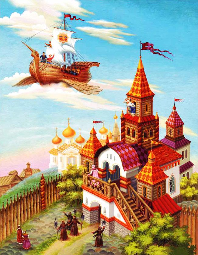Картинки летучий корабль