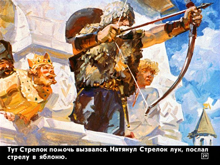 русская народная сказка белоснежка