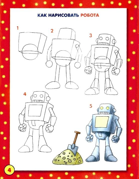 рисунки карандашом героев: