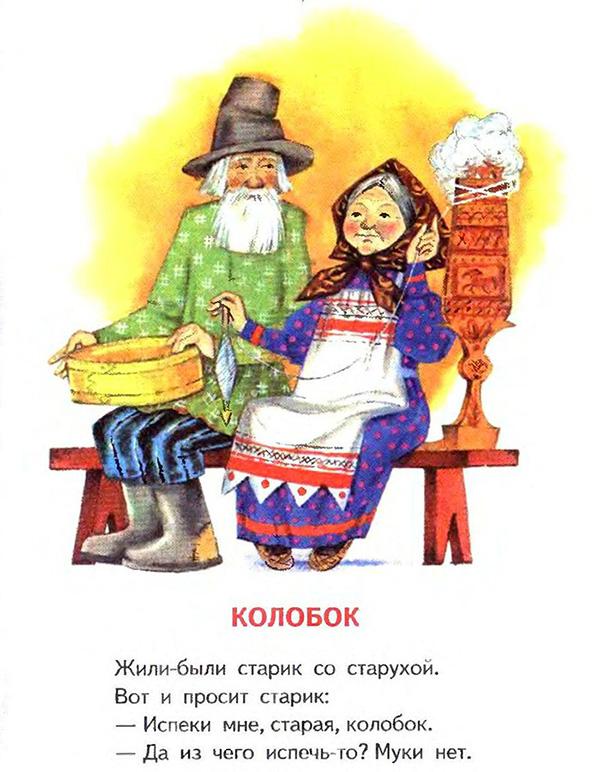 Книжки читать для самых маленьких с картинками