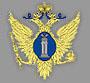 Минюст РФ