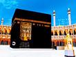 Мусульманская магия
