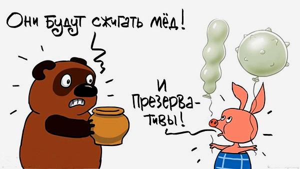 Новая страшная русская сказка  86d919250e6