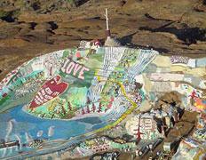 Гора Спасения прославляет Бога мультипликационной яркостью
