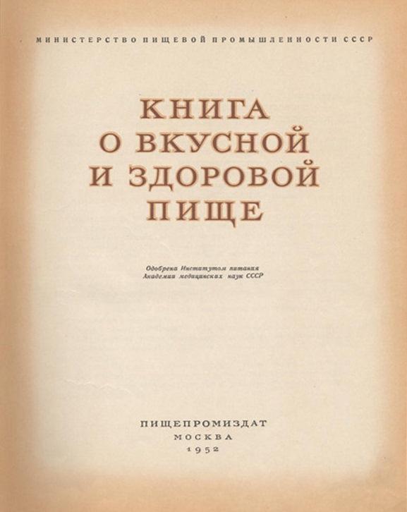 Книга медицинская энциклопедия скачать