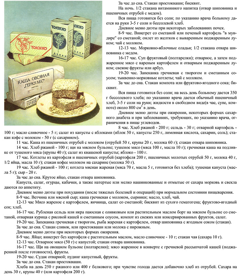 эко слим купить в украине отзывы