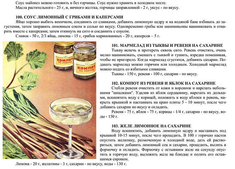 Рецепт куриные медальоны в духовке рецепт