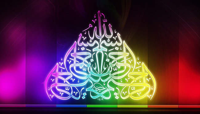 Мусульманские традиции праздника