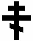 У «синайского вдовца» появилась новая возлюбленная