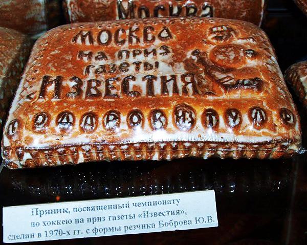 Это сладкое слово десерт История возникновения десертов