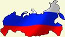 Русские щи