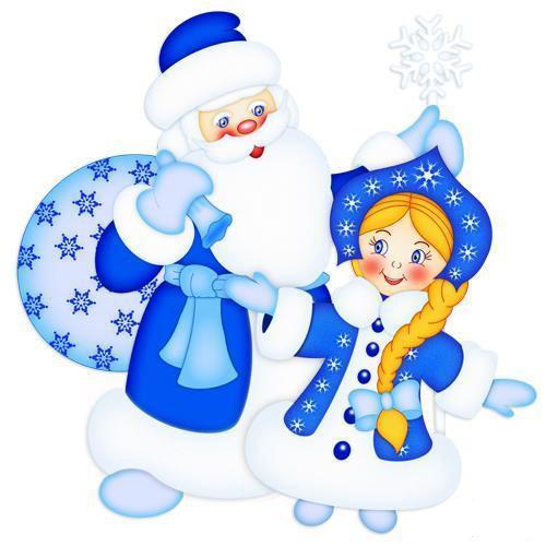 Картинки по запросу смайлик снегурочка
