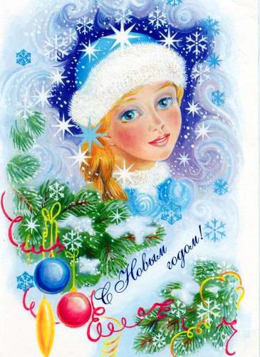 приветствие деда мороза и снегурочки на новый год для взрослых.ру
