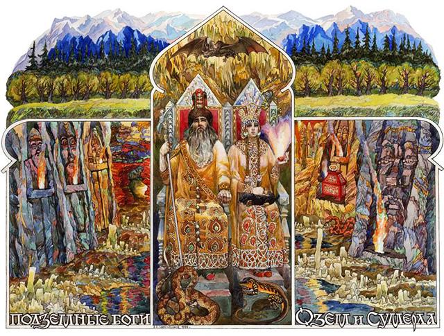 славян все боги картинки древних