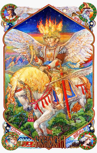 Игры славянских богов