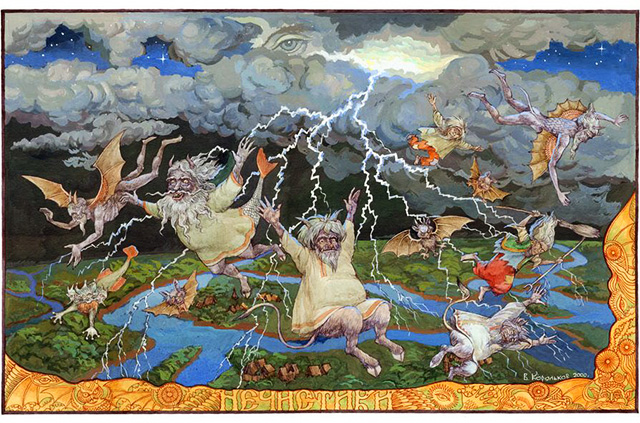 Словарь русских мифических духов и нежити